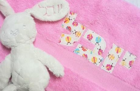 מגבת רחצה ובובת ארנבון עם שם התינוק בסלסלת רטרו